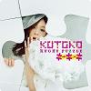 Kuchu Puzzle / KOTOKO