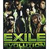 EXILE Evolution / EXILE