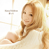 Kimitte / Kana Nishino