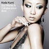 Out Works & Collaboration Best / Kumi Koda