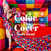 Color the Cover / Kumi Koda