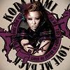 Love Me Back / Kumi Koda