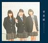 Seishunfu / Momoiro Clover Z