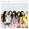 New Single: Title is to be announced / TOKYO GIRLS' STYLE