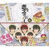 Koibito wa Sniper / Goburei! Shachihoko Deluxe / Team Shachihoko