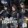 AKB48 Team Surprise: Heaven or Hell /