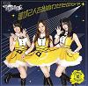 AKB48 Team Surprise 10 /