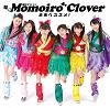 Mirai e Susume / Momoiro Clover