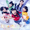 """Tenshi to Jump (TV Series)"" Original Soundtrack / TV Original Soundtrack (Music By Masaru Yokoyama)"