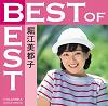 Best Of Best Horie Mitsuko / Mitsuko Horie