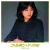Golden Idol Hitomi Ishikawa / Hitomi Ishikawa