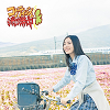 Coquettish Jyutaichu / SKE48