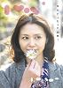 Kyon 30 - Nantettatte 30 Nen! - / Kyoko Koizumi