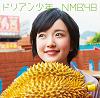 nmbthea